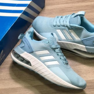 zapatillas adidas qstar