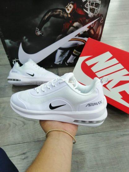 Nike Axis replica